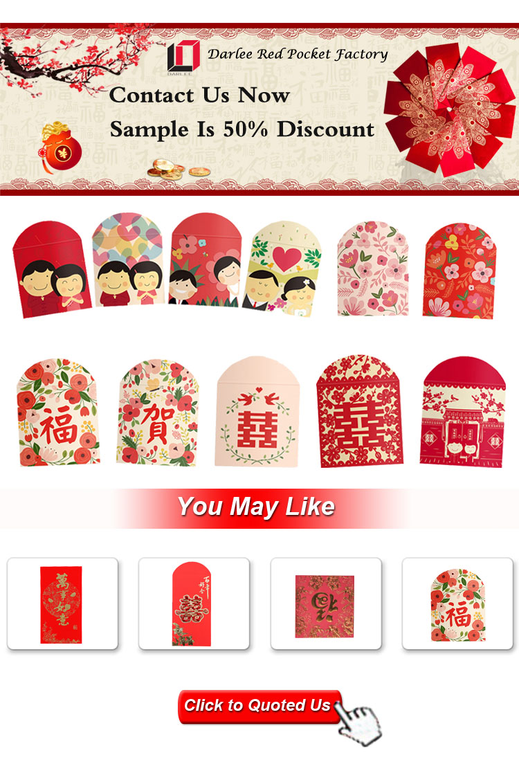 red envelopes wholesaler
