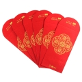 High quality printed hongbao