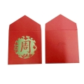 Surname Red Envelope Customized