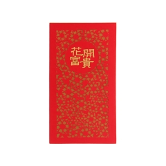 Luxurious hong bao printing