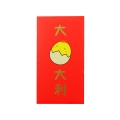 Red Envelopes Chinese Online