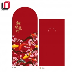silk fabric embroidery red envelope